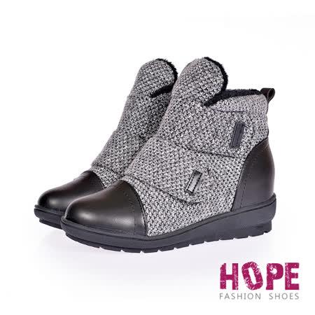 【HOPE】韓妞拳擊風厚毛呢撞色魔鬼氈短靴-灰【K127H3159】