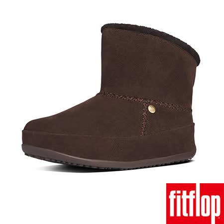 【開箱心得分享】gohappy 購物網FitFlop™-(女款)MUKLUK SHORTY-深棕色有效嗎三重 愛 買 美食 街