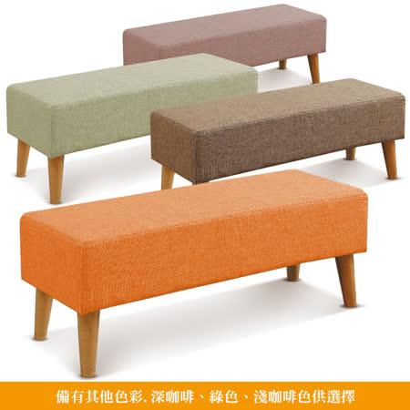 【好物分享】gohappy 線上快樂購椅吧 日式柔和布面長椅凳(四色可選)心得台北 市 遠東 百貨