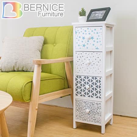 Bernice-安琪拉多功能四抽收納櫃/縫隙櫃