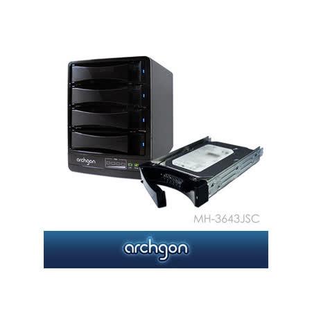 archgon 4-Bay SATA to USB 3.0 & eSATA抽取式硬碟外接盒 MH-3643JSC / 附8公分風扇