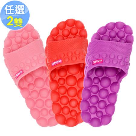 減壓豆豆健康按摩拖鞋(2雙任選)