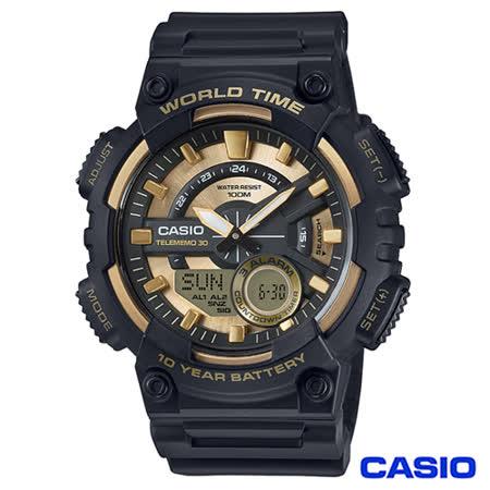 CASIO卡西歐 世界時間多功能酷帥雙顯錶-金 AEQ-110BW-9A