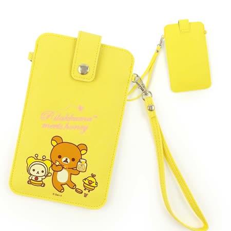 Rilakkuma 拉拉熊/懶懶熊 6.3吋通用彩繪皮革手機袋-甜甜蜂蜜熊