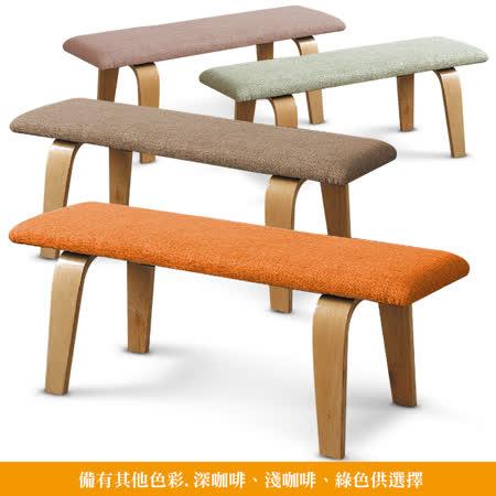 【網購】gohappy椅吧 日式柔和布面曲木長椅凳(四色可選)心得sogo 復興 館