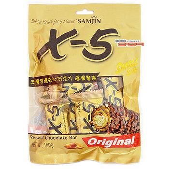 X-5迷你花生巧克力捲心酥量販包160g