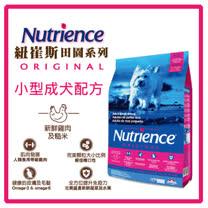 紐崔斯田園糧 小型成犬配方(雞肉+田園蔬果) -2.5kg(A101M05)