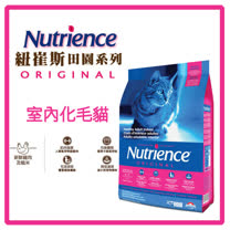 紐崔斯田園糧 室內化毛貓配方-2.5kg(A102D07)