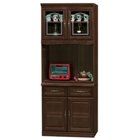 HAPPYHOME 義昇胡桃2.7尺碗櫥櫃組UZ6-379-1