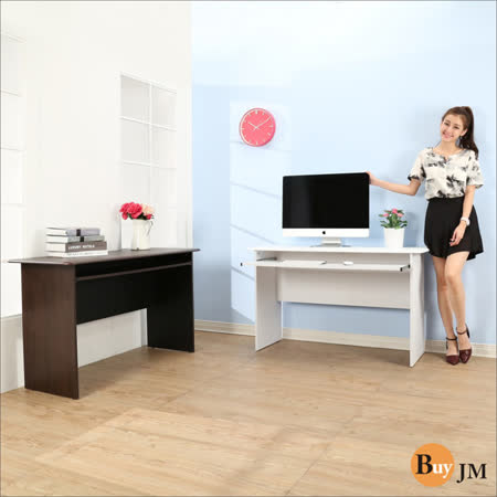 BuyJM簡潔防潑水無銳角大鍵盤書桌/電腦桌(寬122cm)