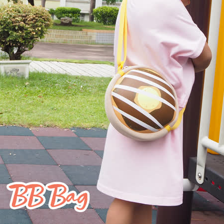 bbbag超可愛側背包-巧克力波堤