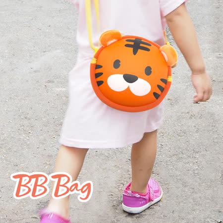 bbbag超可愛側背包-老虎