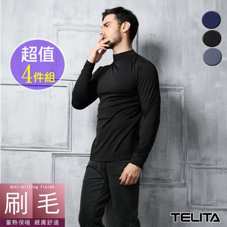 【TELITA】 長袖刷毛保暖衫 T恤(超值4件組)