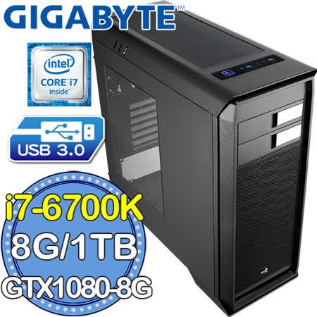 技嘉Z170平台【捍衛王權】Intel第六代i7四核 N1080G1 GAMING-8GDDR5X獨顯 SSD 120G燒錄電腦