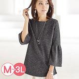 日本Portcros 預購-造型寬袖粗花呢上衣(共四色/M-LL)