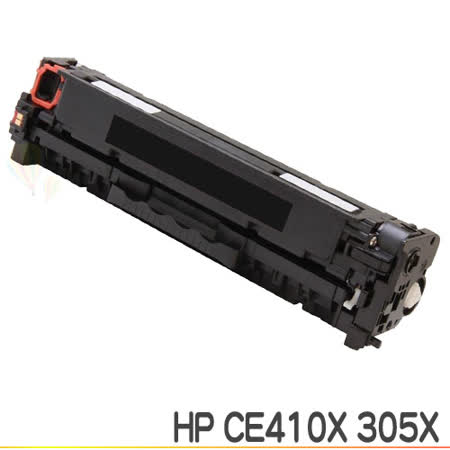 YUANMO HP NO.305X CE410X 黑色 超精細環保碳粉匣