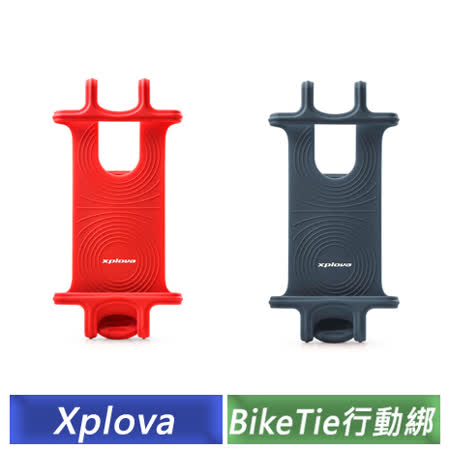 Xplova Bike Tie 行動綁 多用途手機支架固定座 (紅色)-【送LED信號燈】