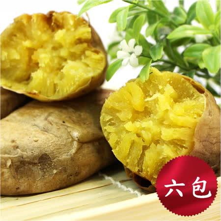 【慶全地瓜】6包●冰夯地瓜(每包1公斤)(免運)