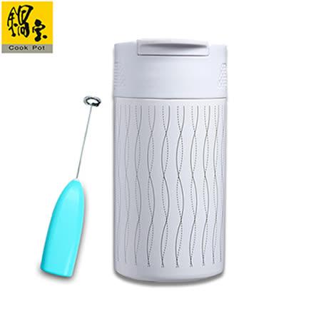 【網購】gohappy 線上快樂購鍋寶304經典咖啡萃取杯(舞動白)送奶泡器EO-SVC0465WLCR0205B開箱大 遠 百 happy go 點 數