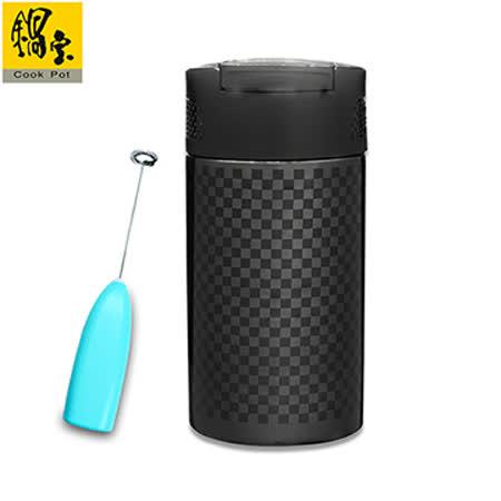 鍋寶咖啡萃取杯(黑格)贈電動奶泡器EO-SVC0465BKCR0205B