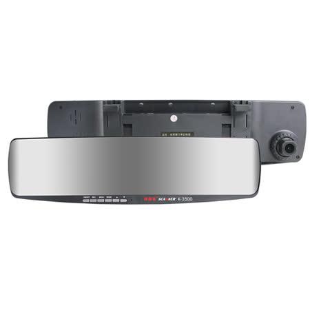 掃描者 K3500 GPS測速器 後視鏡行車記錄器 (送8G Class10記憶卡+免費基本安裝)