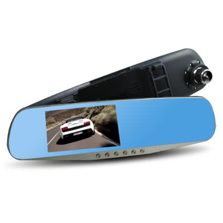 行走天下 1080P後視鏡高畫質行車記錄器