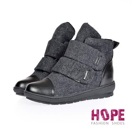 【HOPE】毛呢針織魔鬼氈內增高短靴-黑【K134H3134】