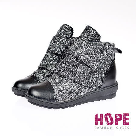【HOPE】毛呢針織魔鬼氈內增高短靴-黑灰【K134H3134】