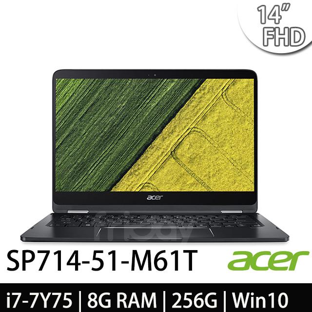 Acer Spin 7 SP714-51-M61T 14吋 i7-7Y75 雙核 FHD Win10 輕薄觸控筆電-送HP DJ1110彩色噴墨印表機(鑑賞期過後寄出)