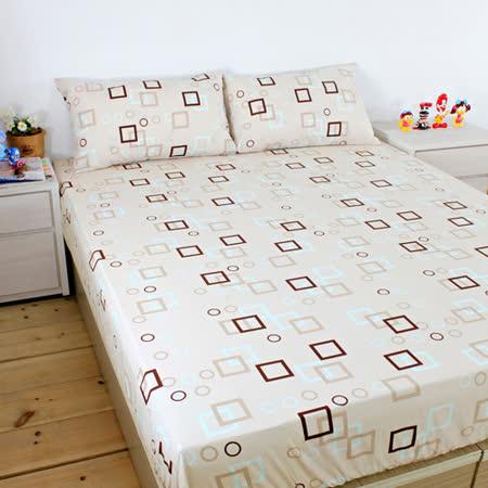 [床邊故事] 100%純棉床包枕套二件組_幾何空間_單人加大3.5尺 / 3色可選