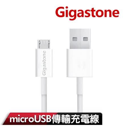 Gigastone 立達國際 C101 Micro USB 高速傳輸充電線1M