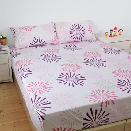 [床邊故事] 100%純棉床包枕套三件組_夏日煙花_雙人5尺 / 3色可選