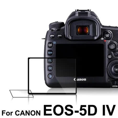 GGS第四代LARMOR金鋼防爆玻璃靜電吸附保護貼-CANON EOS-5DIV/5D4專用