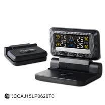 X戰警 XP2 胎內式 自動掀蓋接電式 無線胎壓偵測器