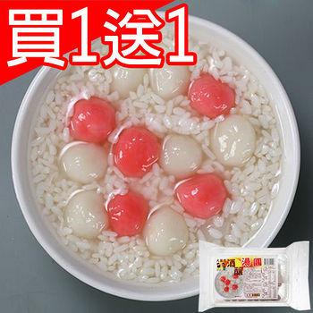 ★買一送一★大興吉酒釀湯圓350G/盒