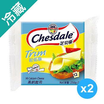 芝司樂高鈣起司-低脂250G/包*2/組