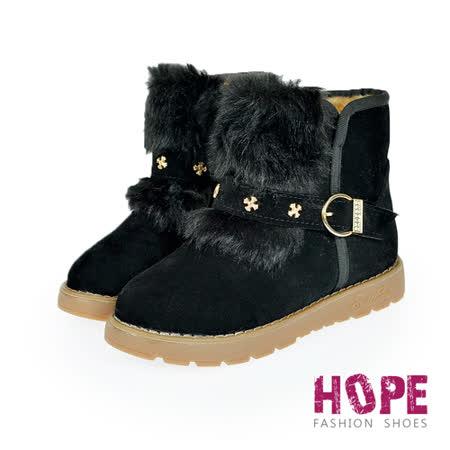 【真心勸敗】gohappy 購物網【HOPE】刷毛拼接絨布造型鉚釘短統靴-黑【K135A3089】效果如何愛 買 退貨