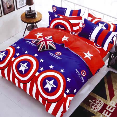 美夢元素 天鵝絨 涼被床包組 美國隊長-單人三件式