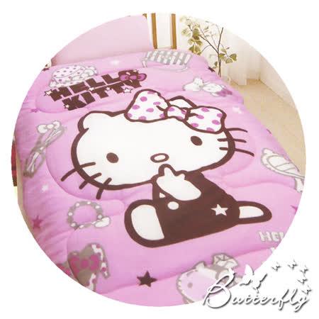 【Hello kitty】凱蒂貓 法蘭絨暖暖被 時尚寶盒-粉