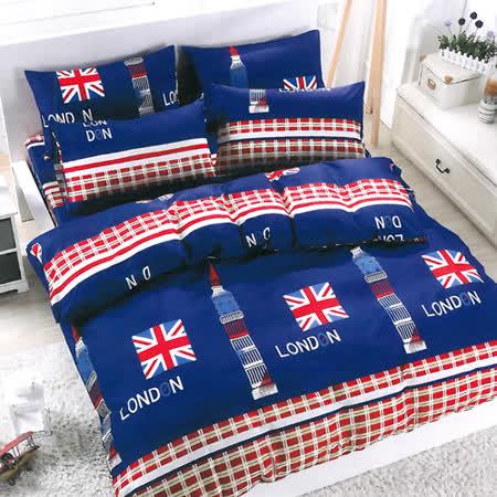 美夢元素 天鵝絨 涼被床包組 英倫鍾情-單人三件式
