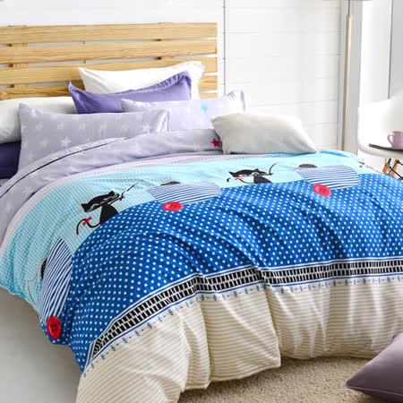 美夢元素 天鵝絨 涼被床包組 魔法小貓-單人三件式
