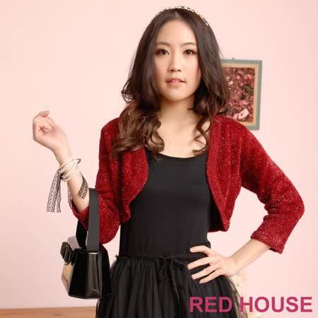 RED HOUSE-蕾赫斯-金蔥點綴短版針織外套(紅色)