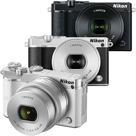 Nikon 1 J5 10-30mm KIT單鏡組(公司貨)-加送32G卡+專用鋰電池+大吹球清潔組+拭鏡筆+專用相機包