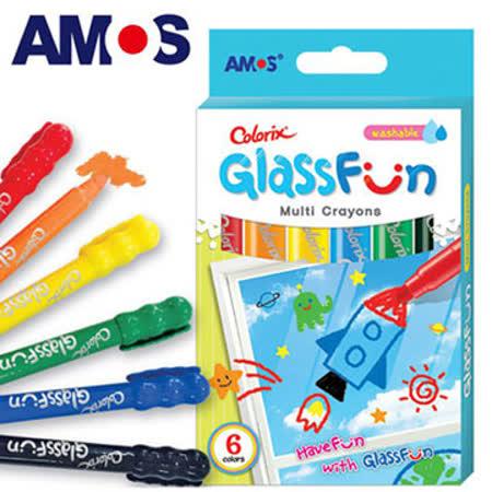 【BabyTiger虎兒寶】韓國AMOS 多功能玻璃蠟筆 - 6 色