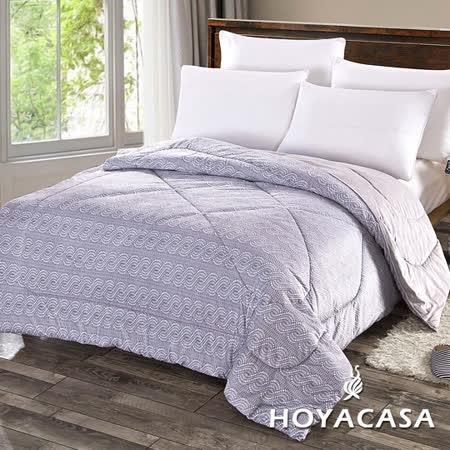 《HOYACASA摩卡之戀》雙人寶寶絨立體浮雕加厚毯被