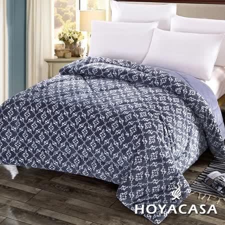 《HOYACASA雷奧妮》雙人寶寶絨立體浮雕加厚毯被