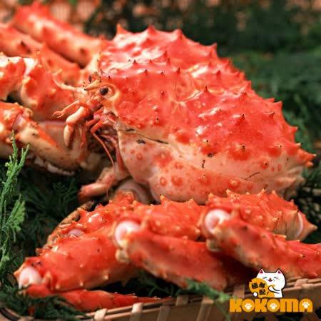 【極鮮配】 智利熟凍帝王蟹 (550G±10%/包)-2包