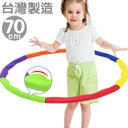 兒童波浪按摩呼拉圈P027-541 美體圈.健身圈.健體圈.運動健身器材.健身運動用品.美腰