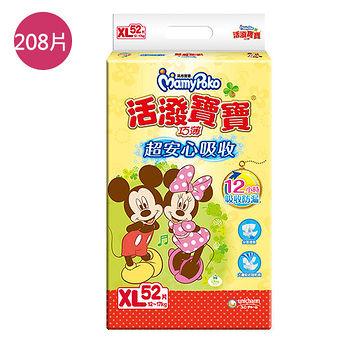 滿意寶寶活潑寶寶紙尿褲XL*208片(箱)