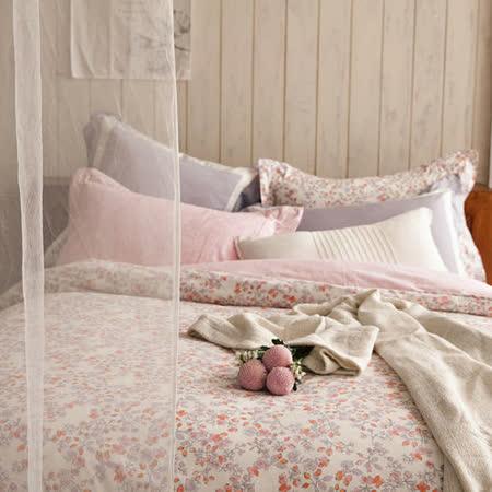 BBL芳果馨香100%純棉加大兩用被床組